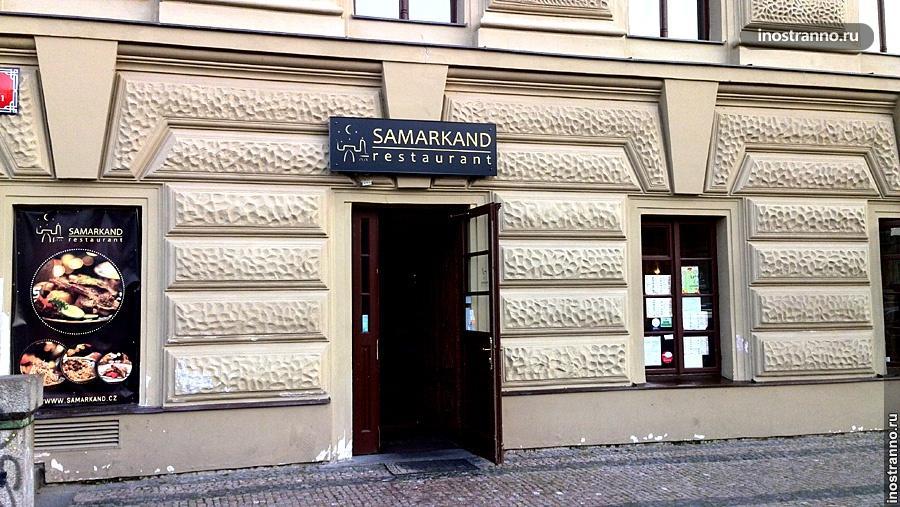 Бизнес ресторан в Праге