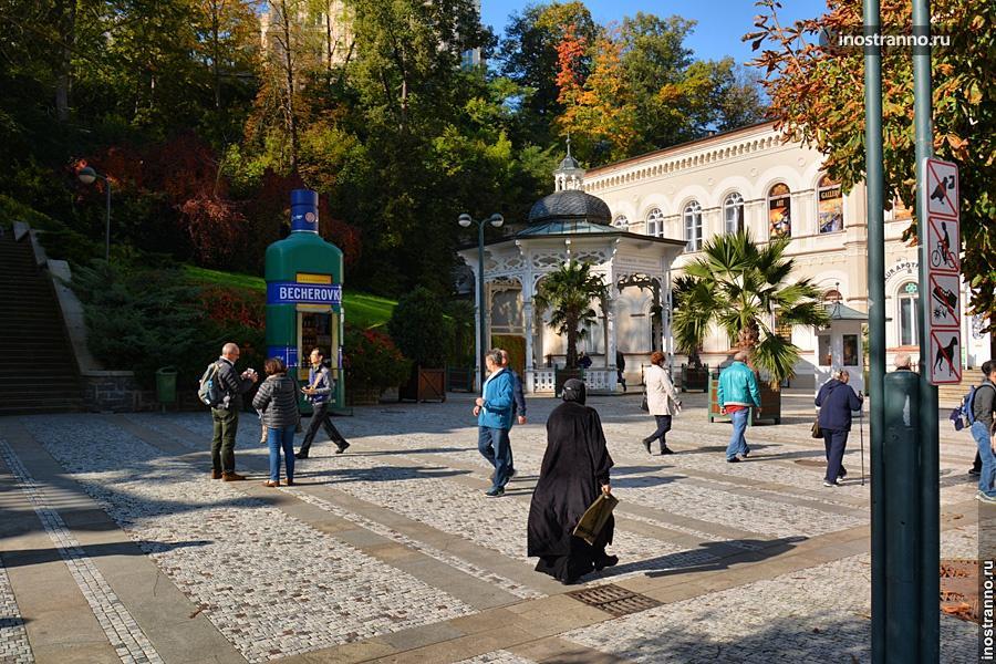 Туристы, Карловы Вары