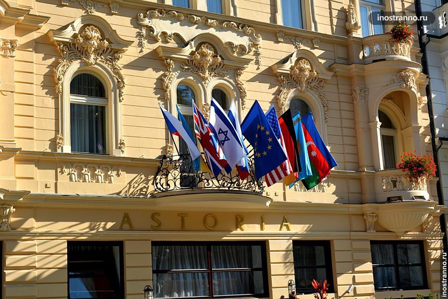 Отель в городе Карловы Вары
