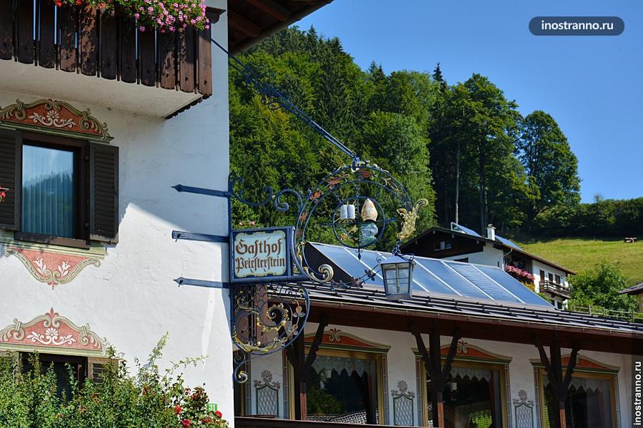 Отель в Баварии