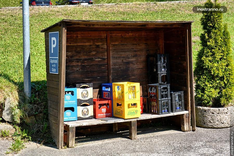 Стеклянные бутылки в Германии