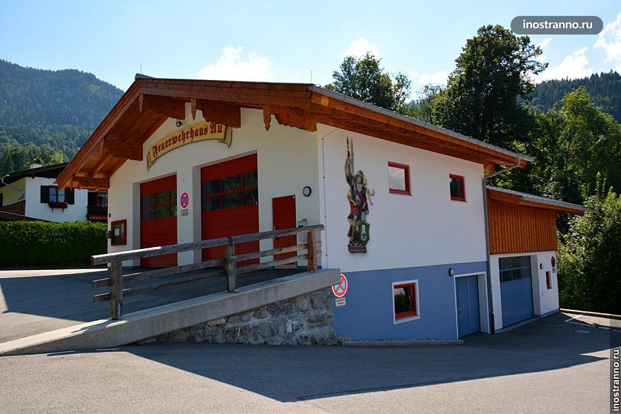 Пожарная станция в Германии