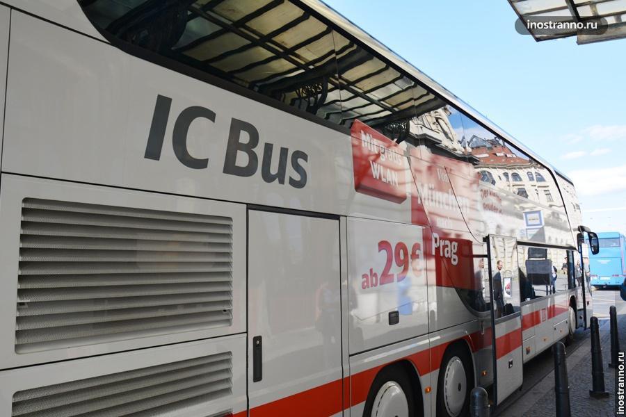 Автобус в Мюнхен