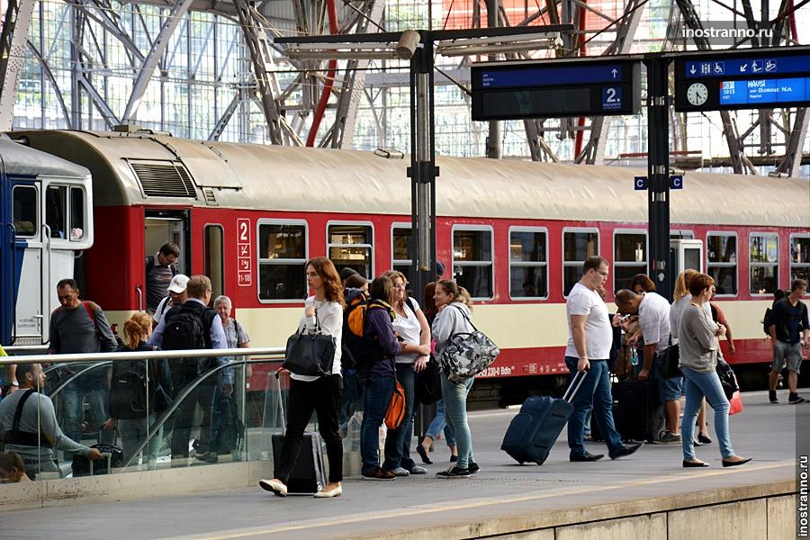 Люди на вокзале