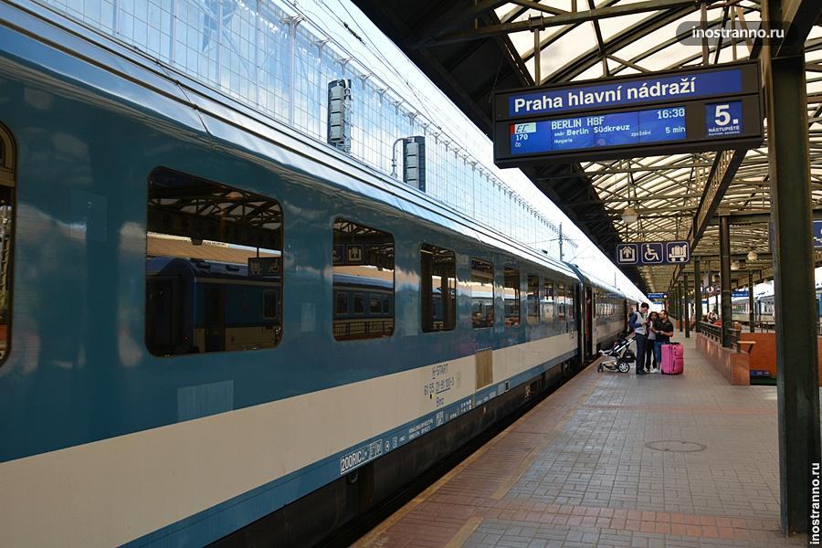 Поезд Берлин-Прага