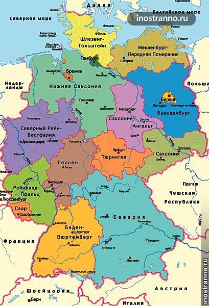 Карта Германии с городами