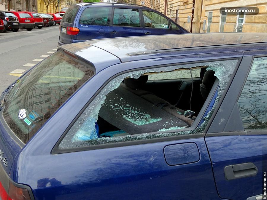 Автомобильная кража в Праге