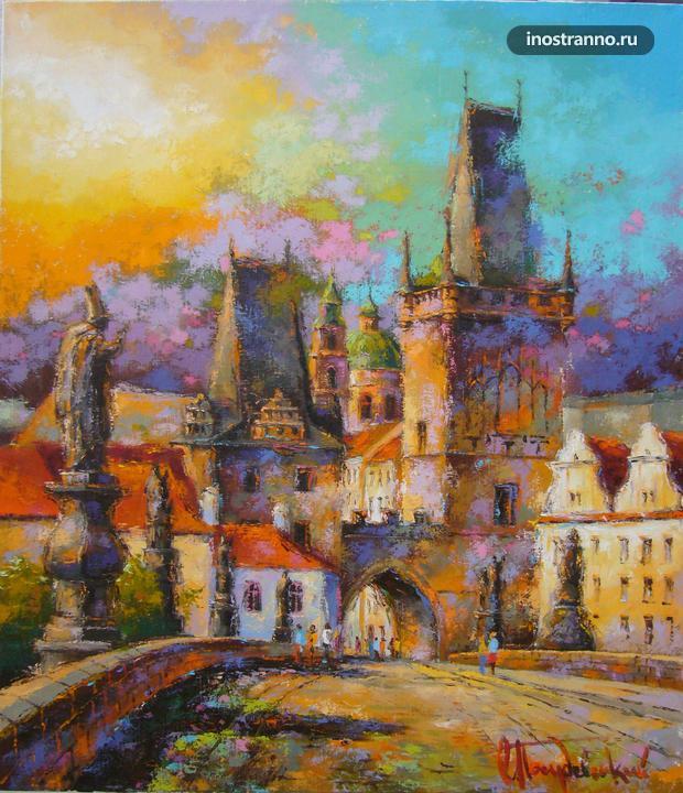 Старый город, Прага