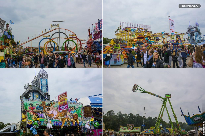 Октоберфест парк развлечений