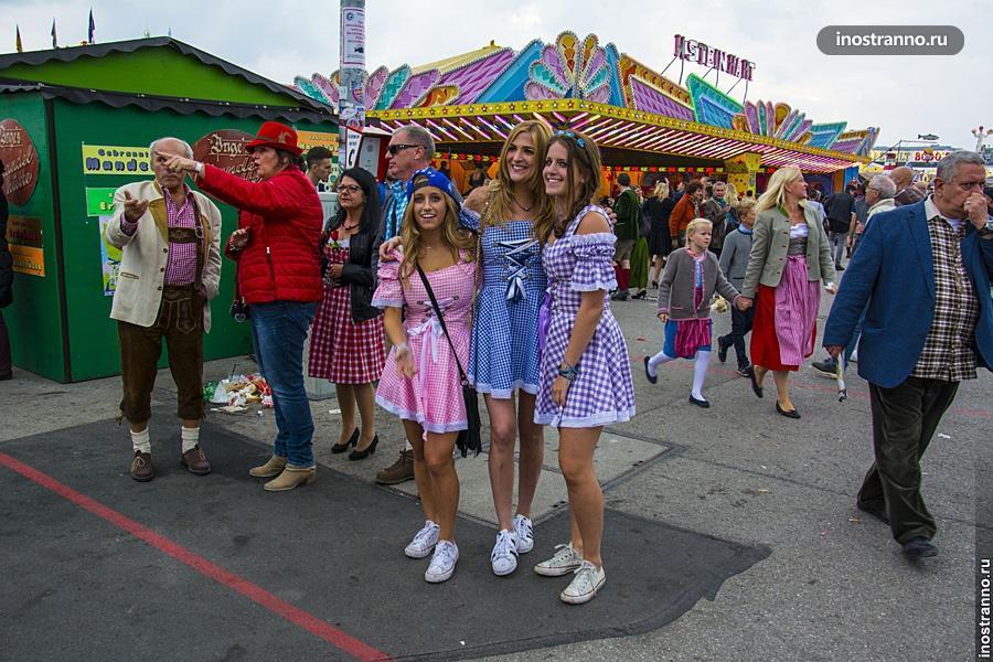 Девушки с пивного фестиваля Октоберфест