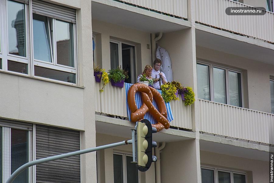 Октоберфест на балконе