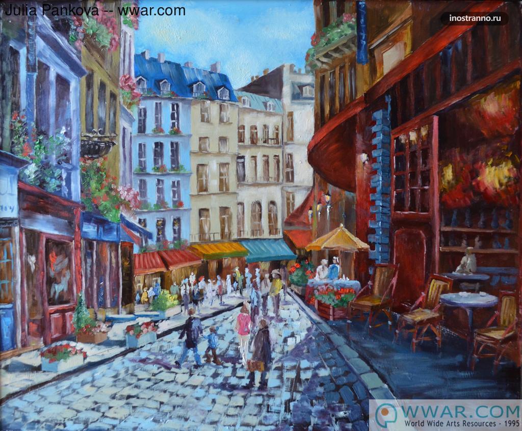 Картина площадь в Праге