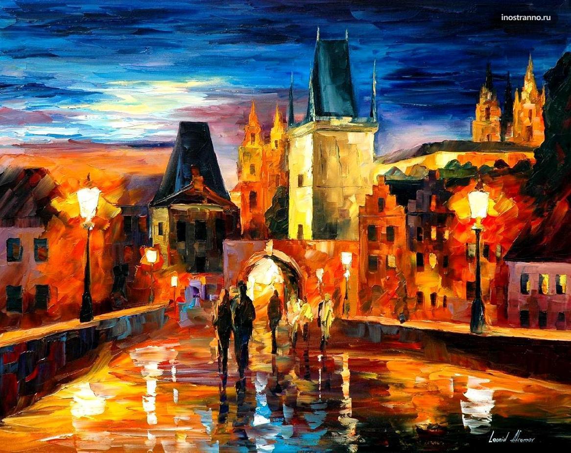 Картина Прага Афремов Леонид