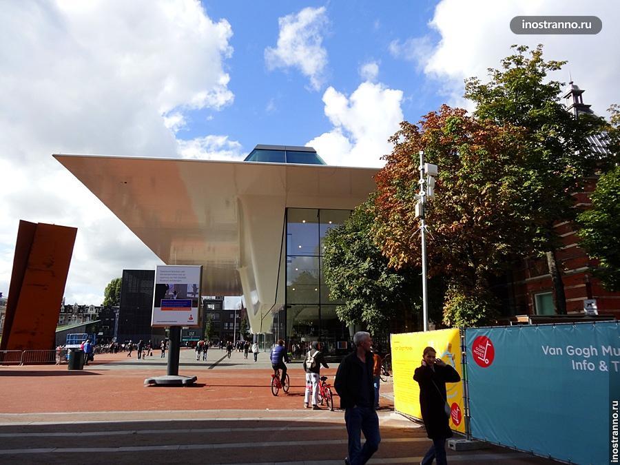 Городской музей Амстердам