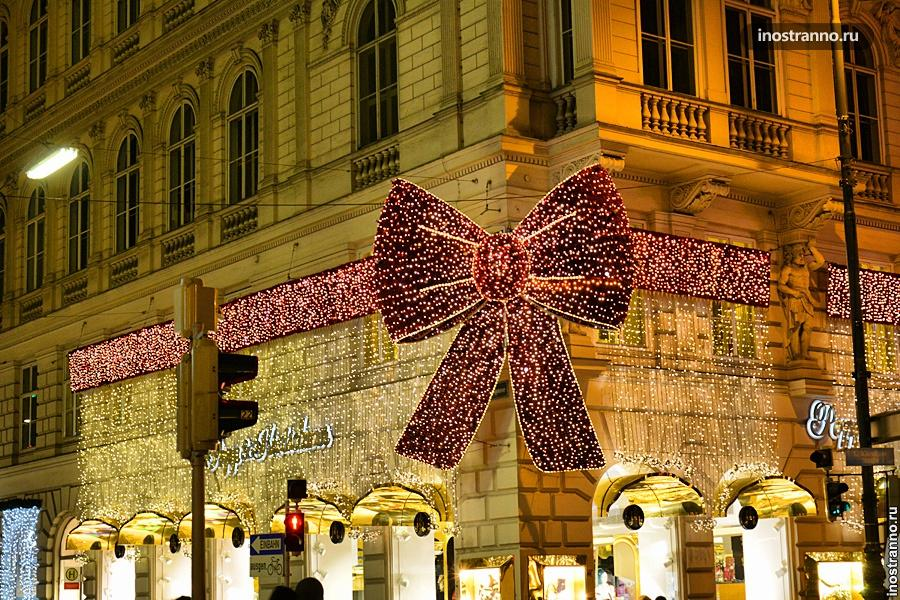 Ночная подсветка в Вене
