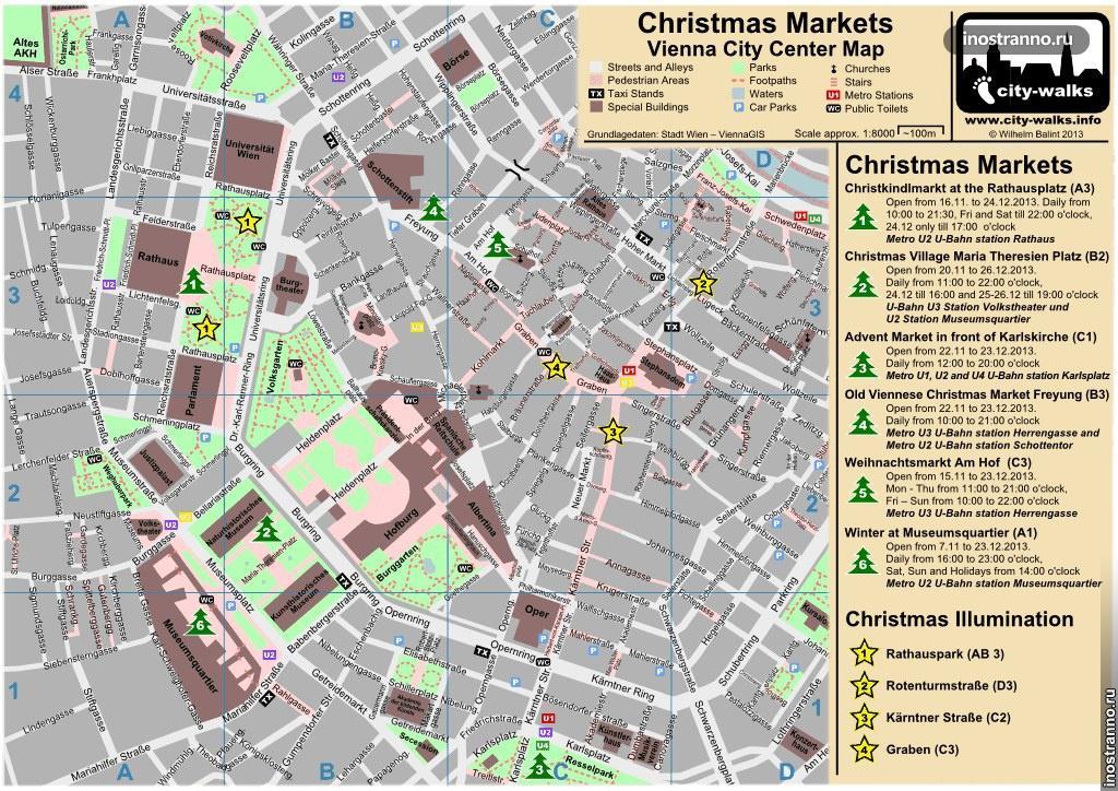 Карта рождественских рынков в Вене