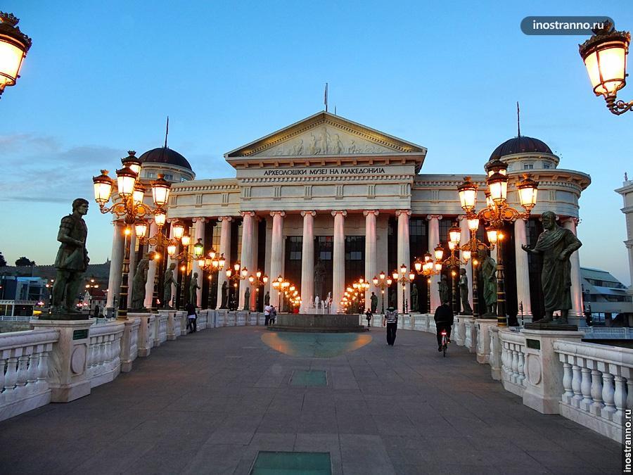 Археологический музей Скопье