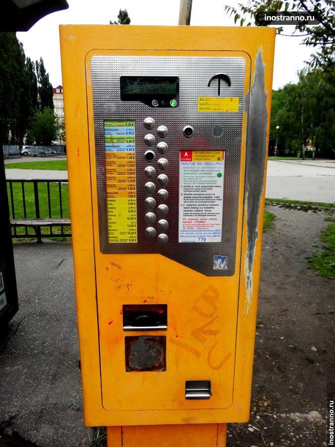 Автомат по продаже билетов на автобус в Братиславе