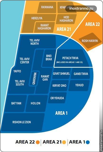 Карты агломерации Гуш-Дан