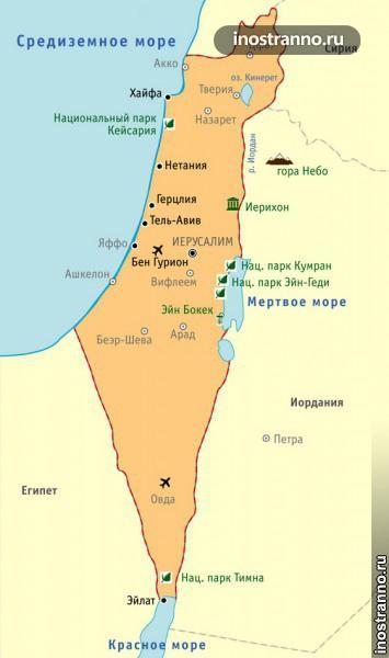 Карта Израиля на русском языке
