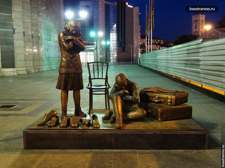 Памятник евреям в Скопье