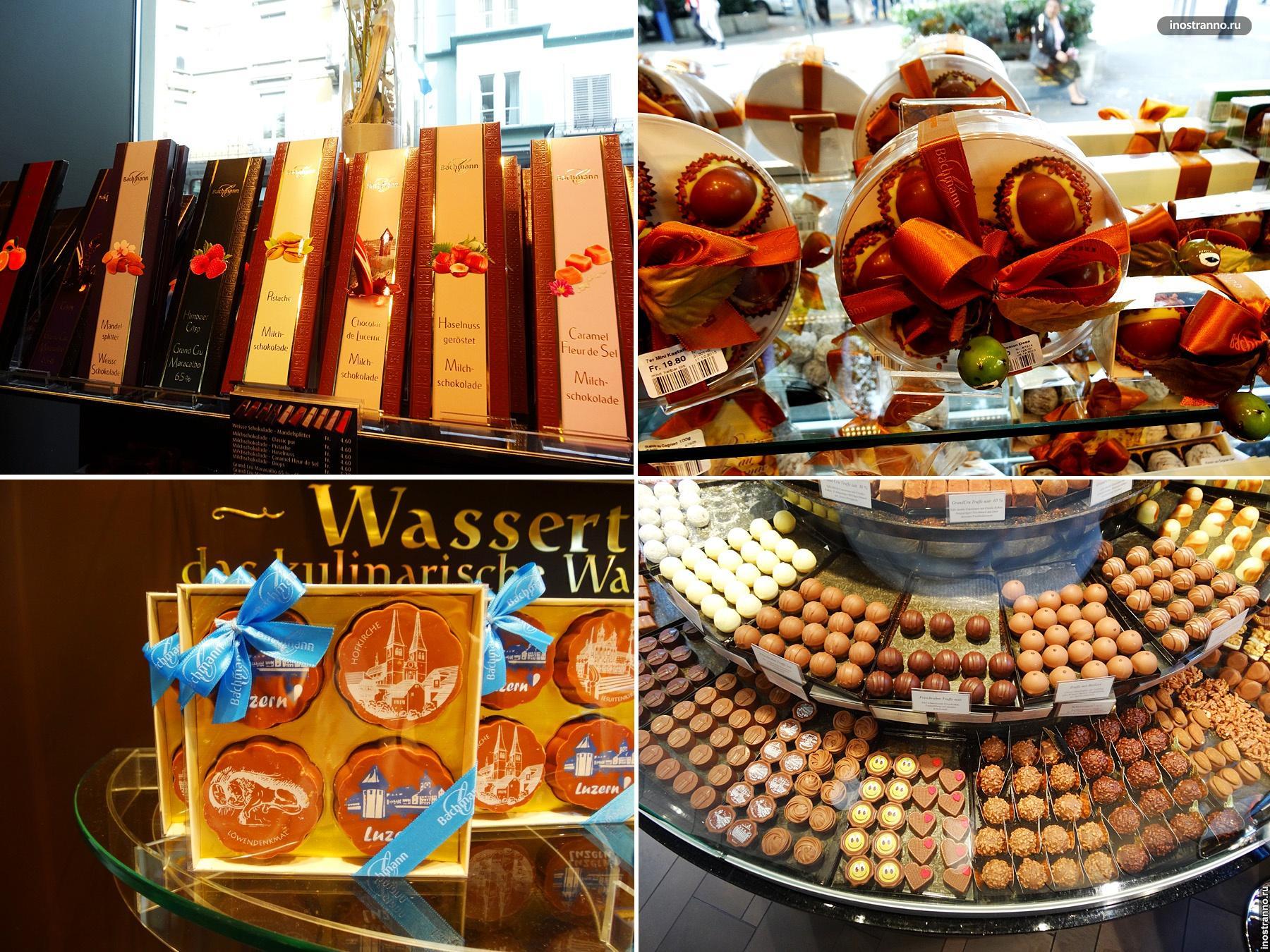 Швейцарский шоколад в Люцерне