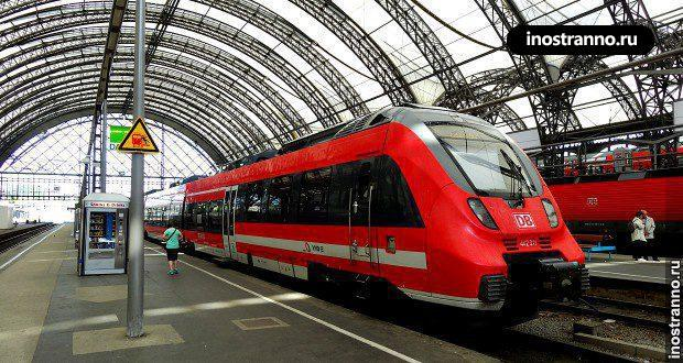 Из Праги в города Европы на поезде