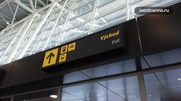 Как добраться до аэропорта Братиславы