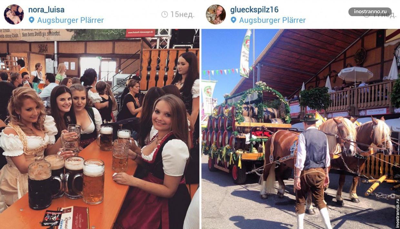 Фестиваль пива в Аугсбурге