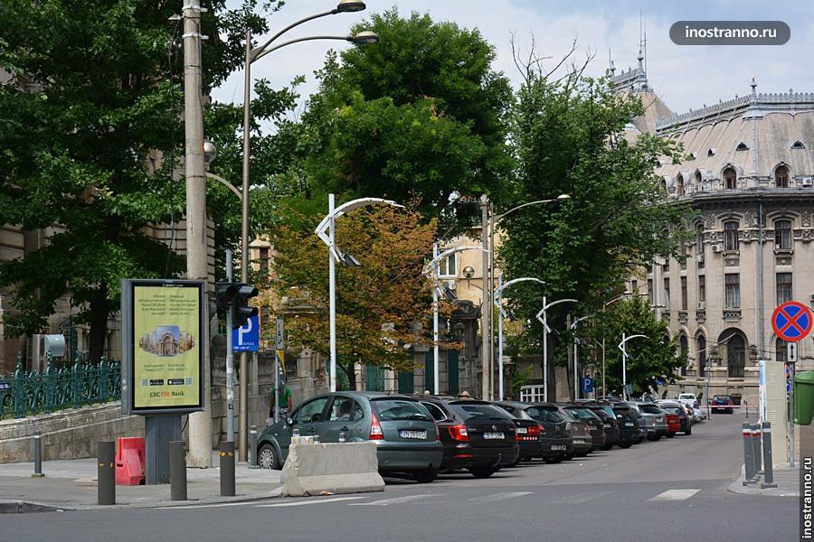 Улицы Бухареста