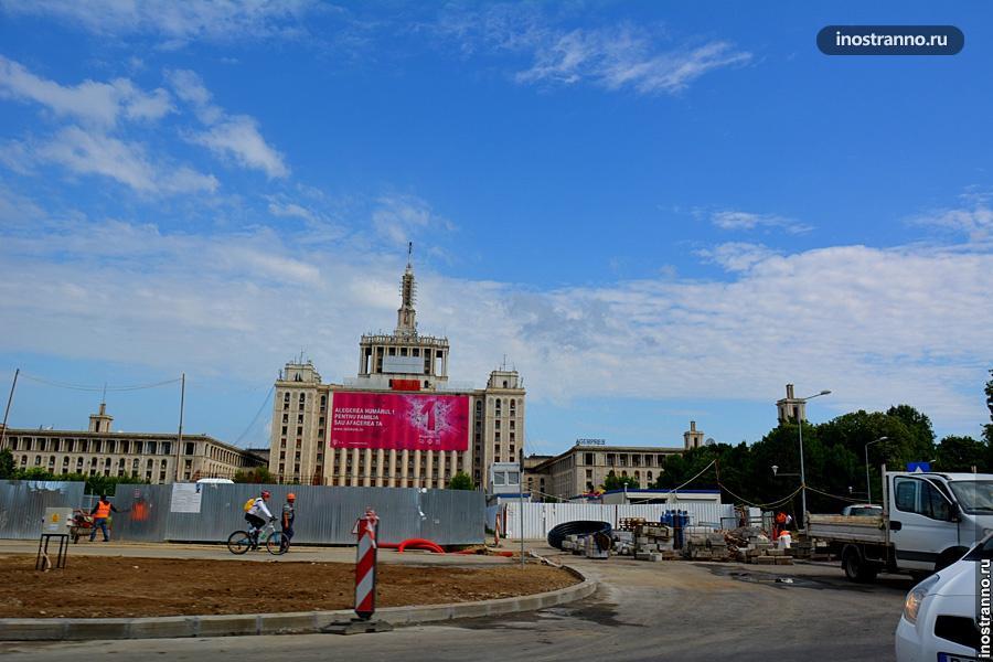 Коммунистическое здание в Бухаресте