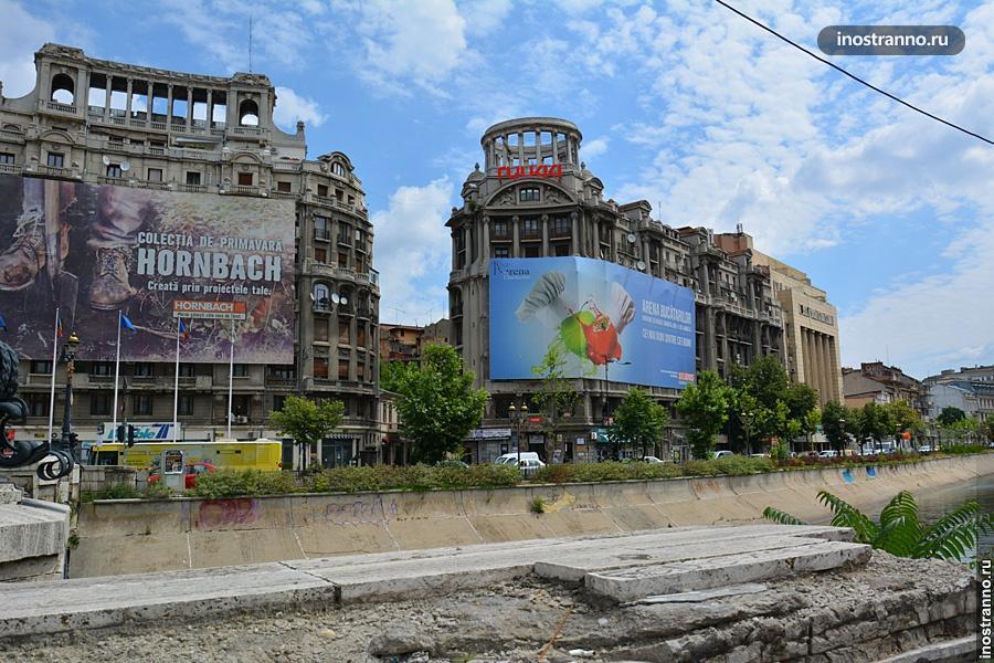 Разрушенные дома в Бухаресте