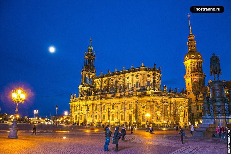 Дрезден ночное фото