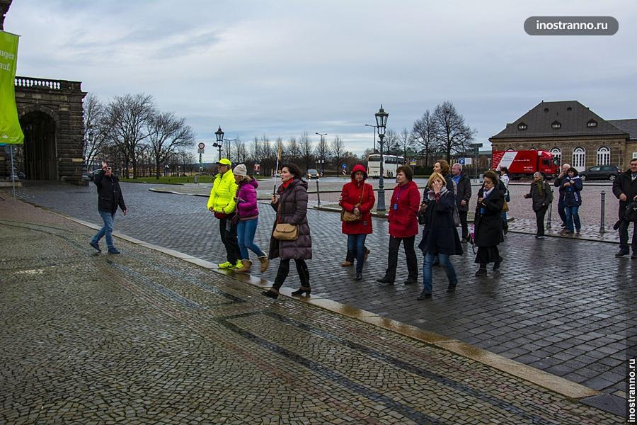 Пешеходная обзорная экскурсия по Дрездену