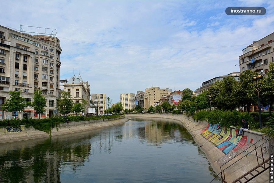 Набережная реки в Бухаресте