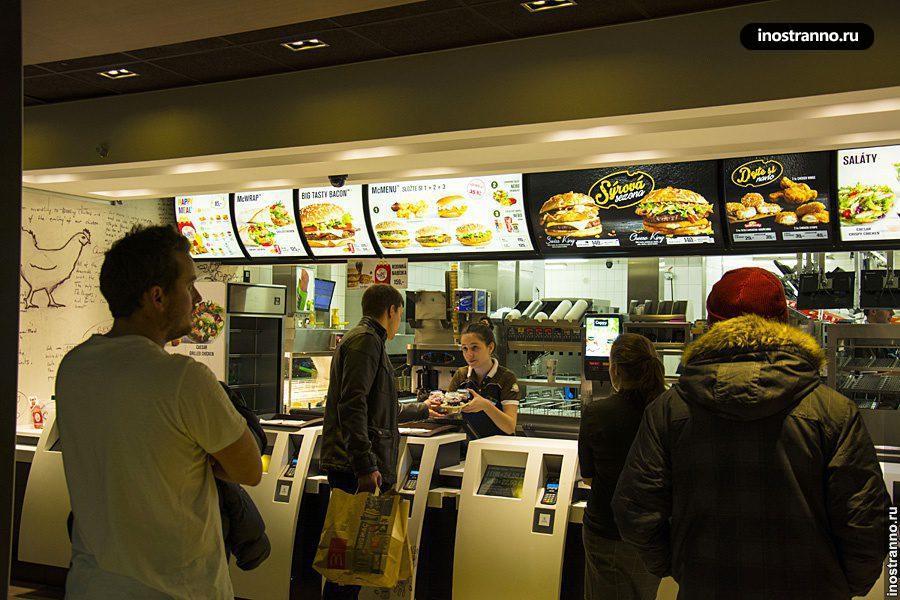 МакДональдс в Праге