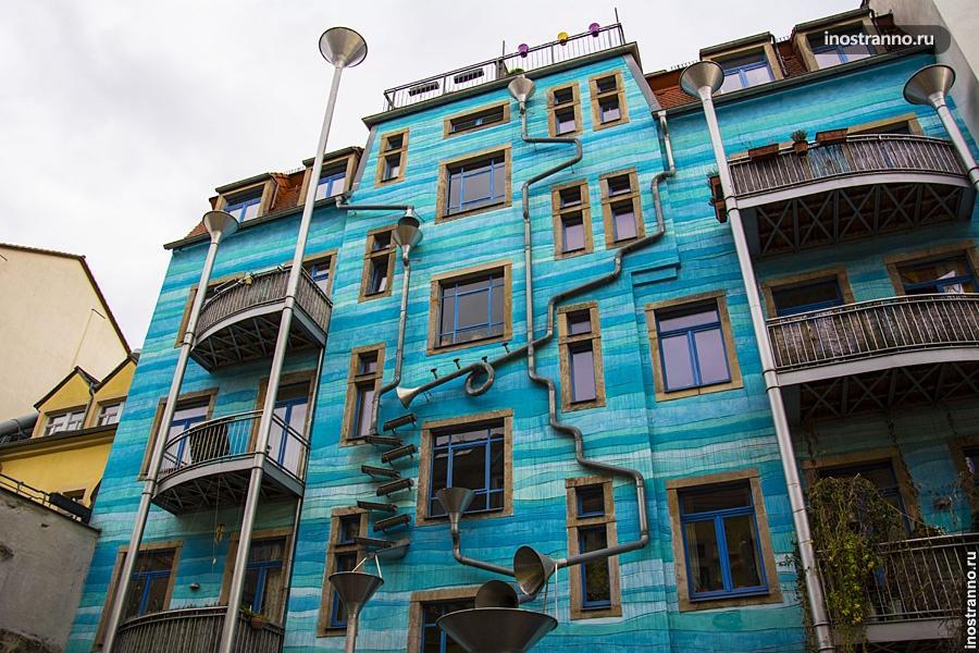 Новая часть Дрездена