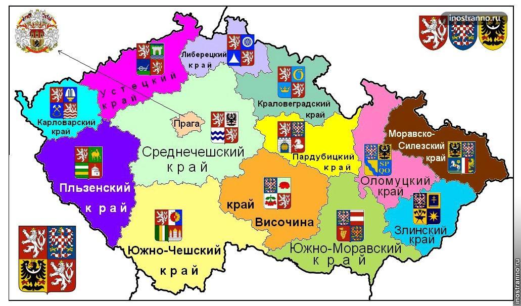 Административно-территориальное деление Чехии