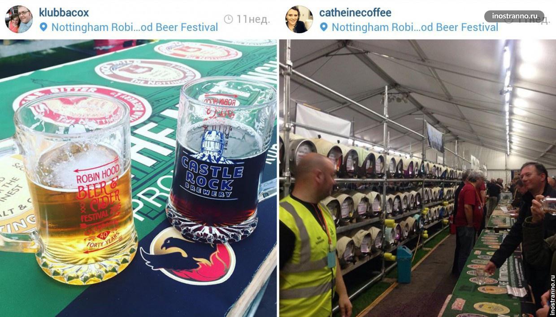 Пивной фестиваль Робин Гуда и сидра в Англии