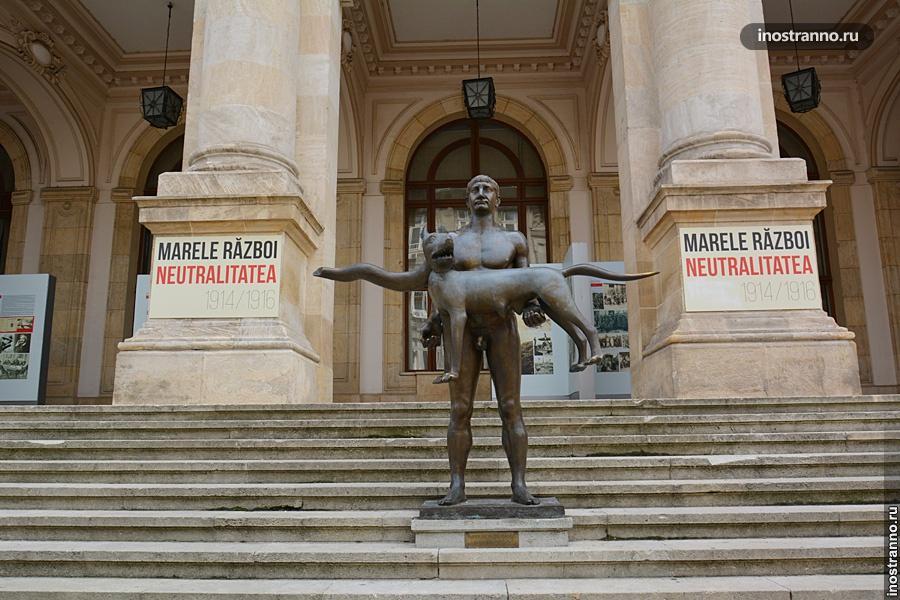 Статуя Ромула