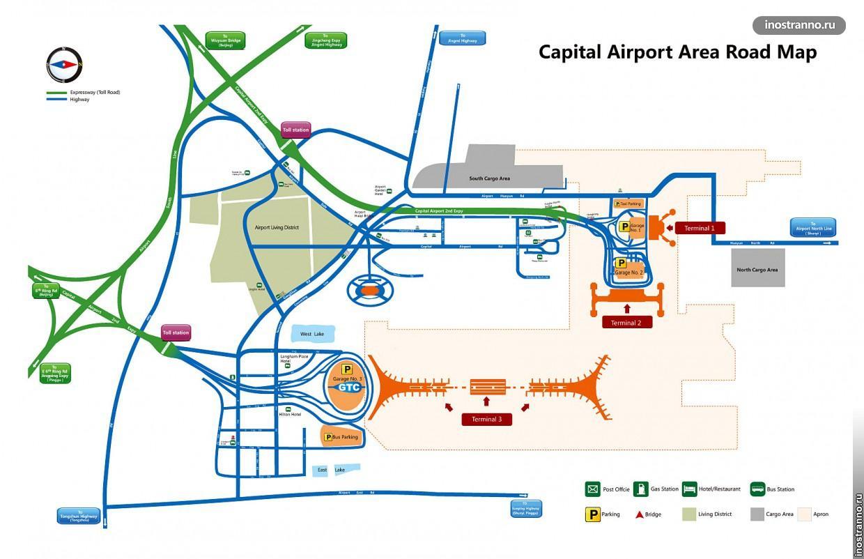 План аэропорта в Пекине