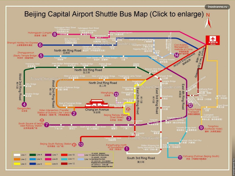 Схема автобусов-шаттлов из аэропорта Пекина