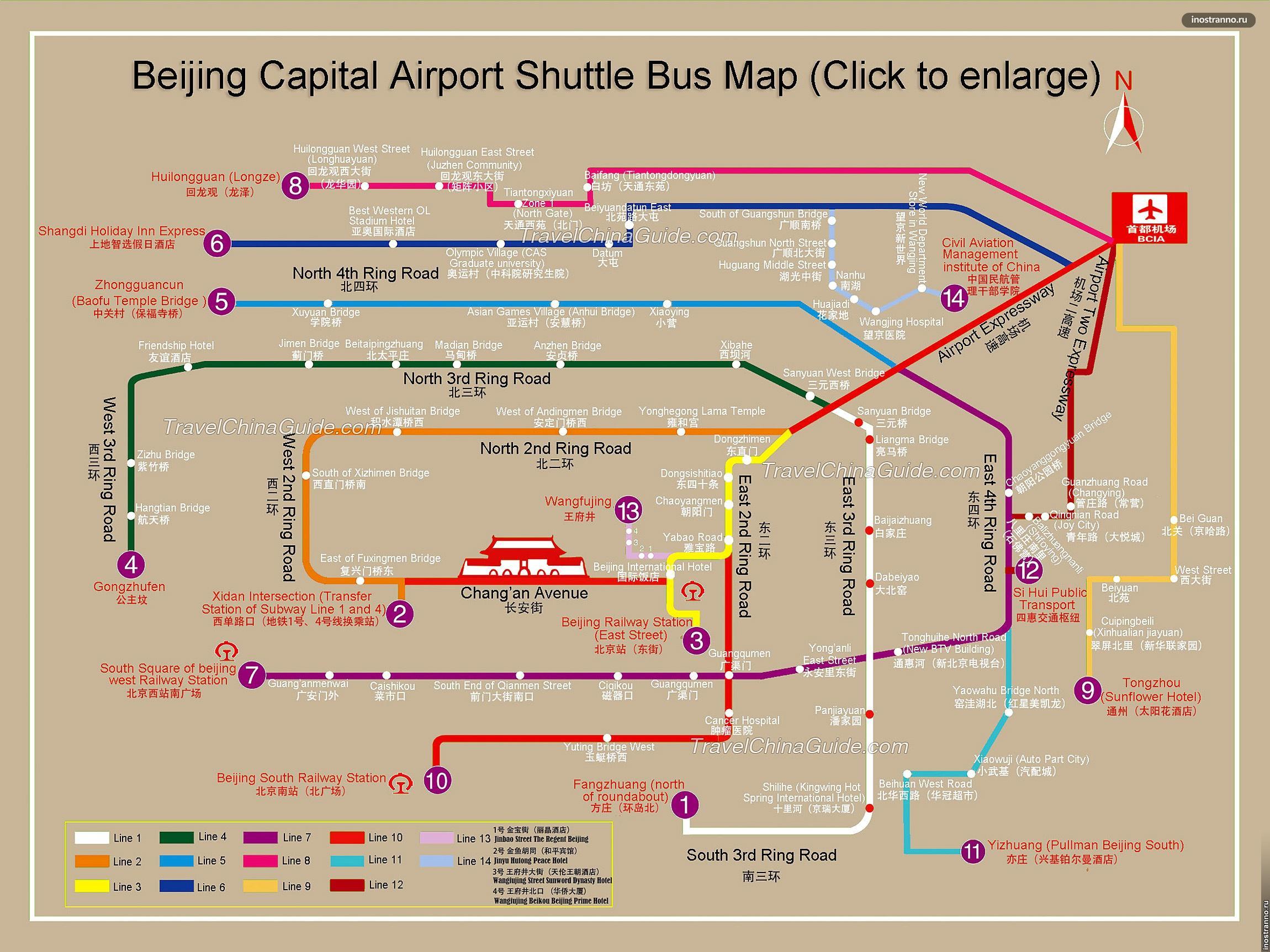 Пекин схема транспорта