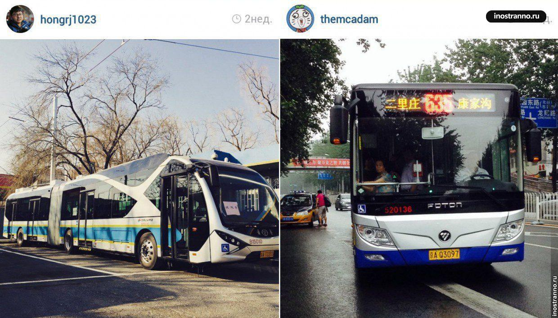 Автобус в Пекине