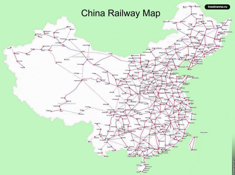 Схема железных дорог Китая