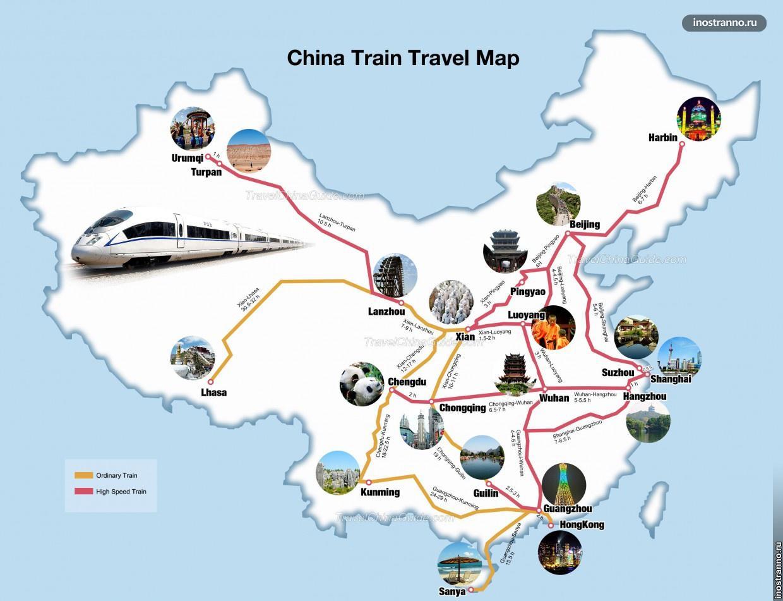 Карта железнодорожных маршрутов Китая