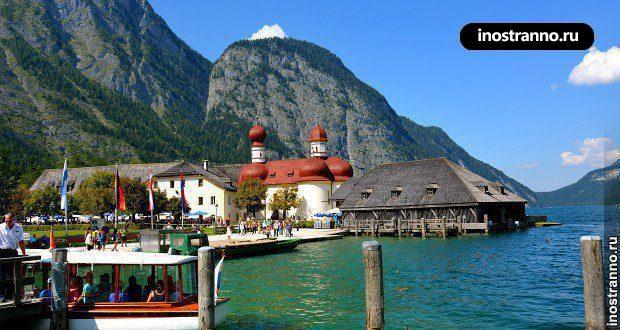Кёнигсзее – самое красивое озеро Германии