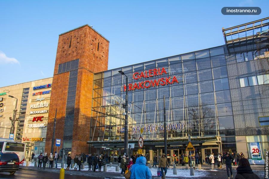 Торговый центр Krakowska Galerie в Кракове