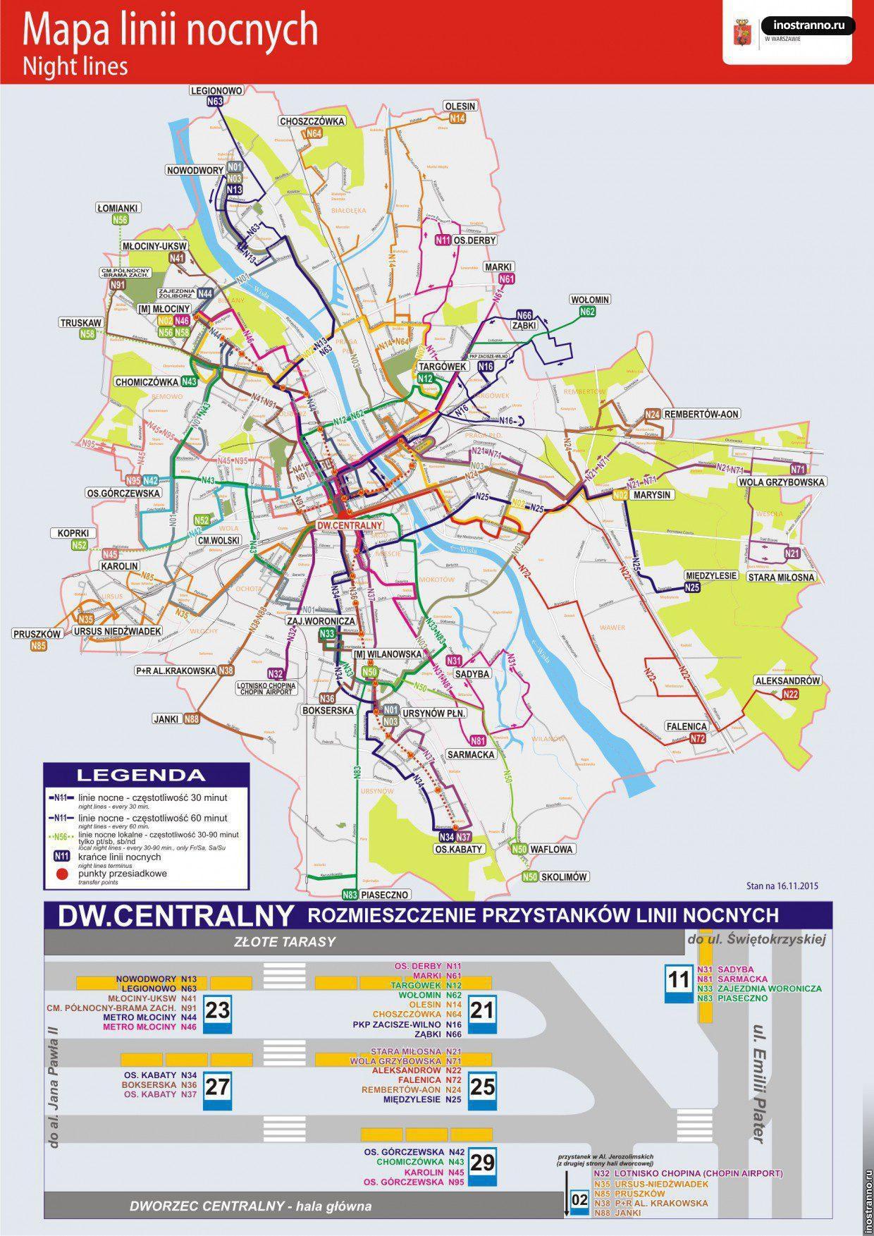 Маршруты ночных автобусов в Варшаве