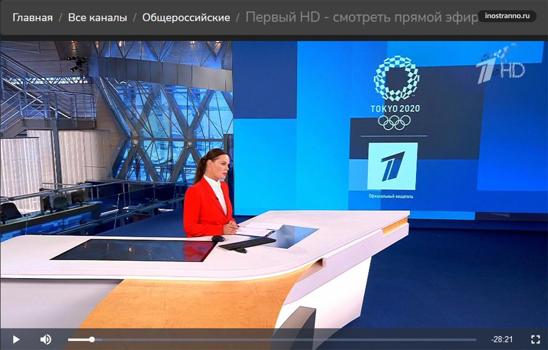 Российские новости из любой страны мира